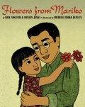 cover for Flowers for Mariko
