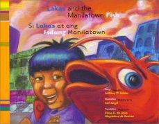 cover Lakas and Manilatown Fish