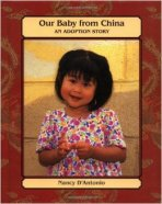 cover for Our Baby from China